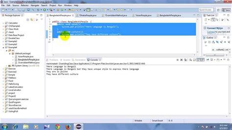 java tutorial in bangla 09 basic java tutorial in bangla overriden method using