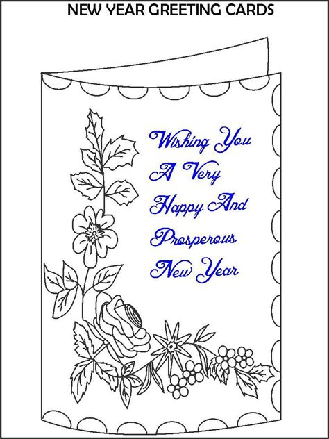 printable happy new year bookmarks printable new year cards 3179 2238 coloring new year