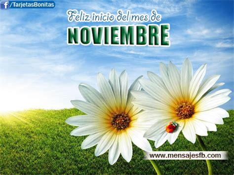 imagenes de amor para el mes de noviembre feliz inicio del mes de noviembre mensajes para amor