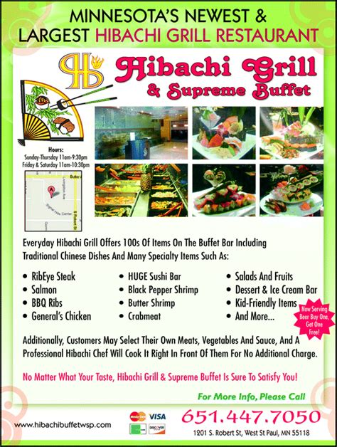 hibachi grill supreme buffet menu yellowbook the local yellow pages directory