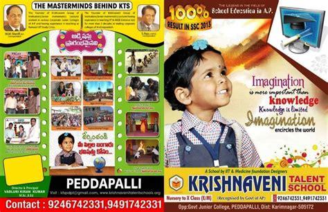 nursery brochure templates free nursery brochure templates free sletemplatess