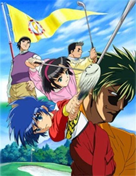 anime free to watch online english sub dan doh sub watch anime online free english dubbed
