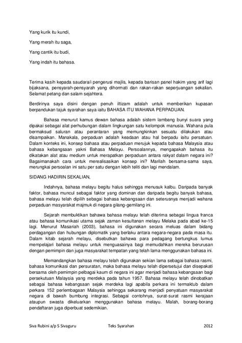 format proposal bahasa melayu teks syarahan