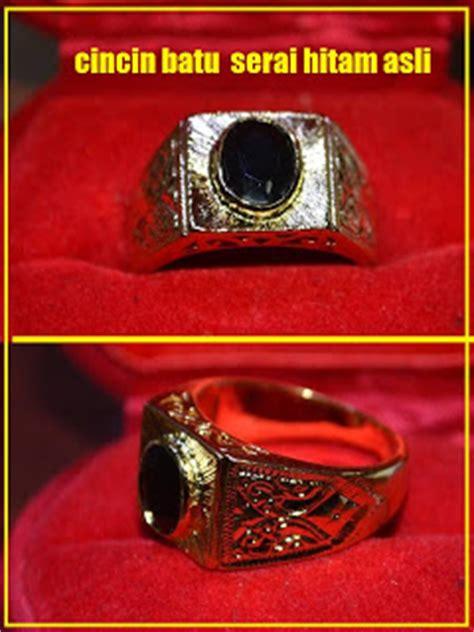 Cincin Batu Hitam mistik ajaib cincin batu serai hitam asli