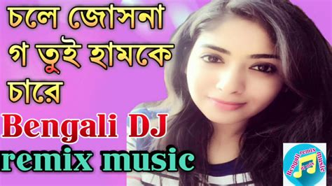 download mp3 dj remix ungu chole jasna go tui humke chare dj tapori mix mp3 5 75 mb