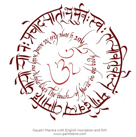 sanskrit calligraphy calligraphy for marriage