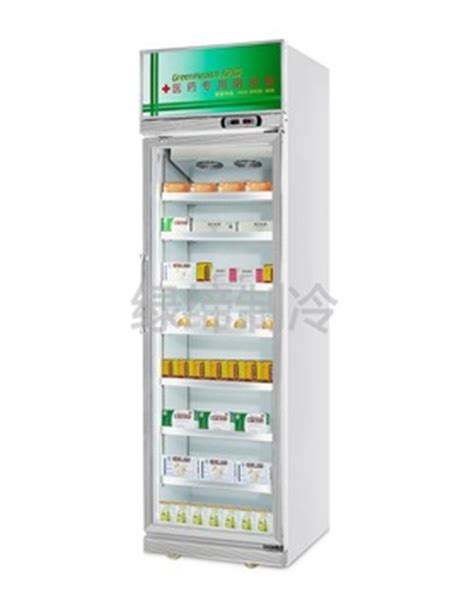 Fridge With Glass Door For Sale Medicine Single Glass Door Vertical Upright Display Refrigerators Fridge Freezer Chiller For