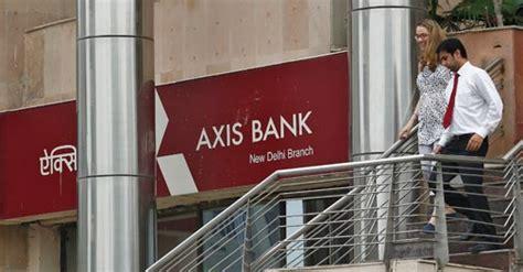 nse axis bank stocks ipos stock exchange news stocks