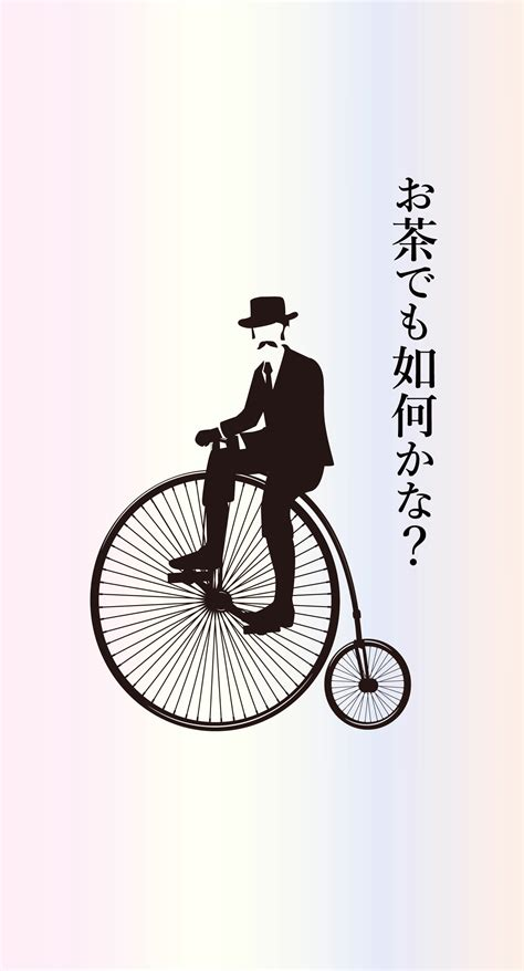 Chaplin Iphone 6 Plus イラストチャップリン白黒 wallpaper sc iphone6splus壁紙