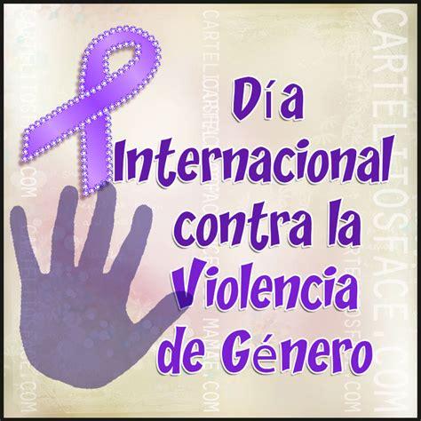 imagenes con frases sobre violencia de genero contra la violencia de g 233 nero tarjetitas para compartir