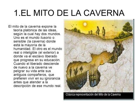 libro el mito de la la caverna del ate 237 smo no crees bottega divina
