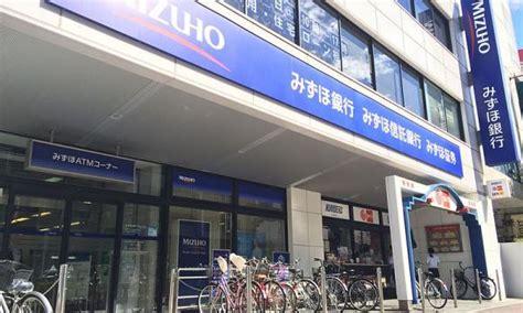 mizuho bank frankfurt japanese banks bolster operations in amsterdam asian