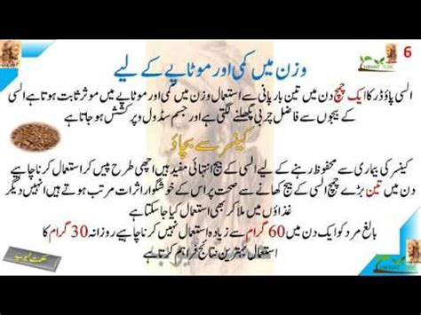 gossip columnist meaning in urdu weight meaning hindi 2018 dodge reviews