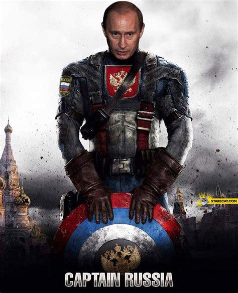 captain russia putin starecat com