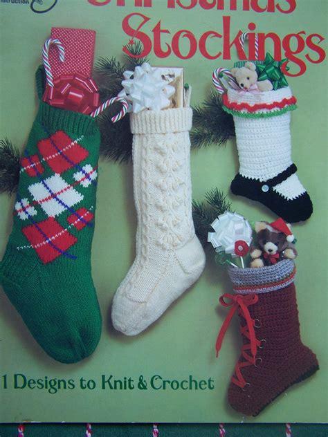 knitting pattern for christmas stocking uk 11 vintage christmas stockings patterns 5 knitting 6 crochet