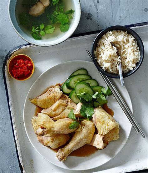 Bionicfarm Instan Hainan Organic Rice hainanese chicken rice recipe gourmet traveller