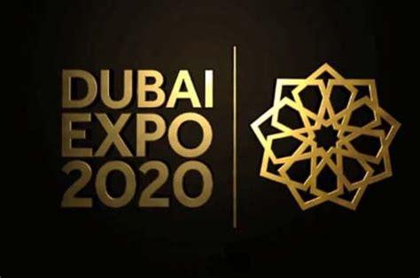 design logo expo 2020 dubai expo 2020 chairman welcomes the bie enquiry