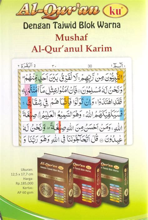 Mushaf Al Qur Anku For Table katalog al quranku cahaya asyihin