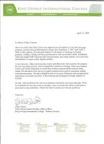 teaching reference letter lawteched