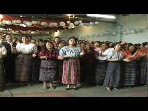 cadena de coros nohemi itzol cadena de coros maria aurora chan funnydog tv