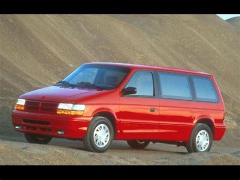 how to sell used cars 1993 dodge caravan regenerative braking junk 1993 dodge caravan in san jose ca junk my car