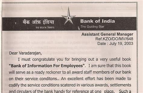 Hra Award Letter bank of information a letter from the agm
