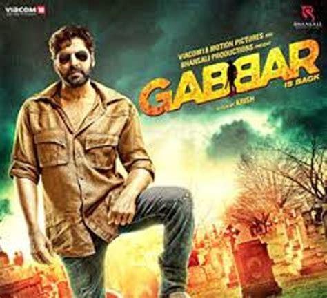 film india gabbar is back gabbar is back 2015 indian hindi bollywood movie songs cd