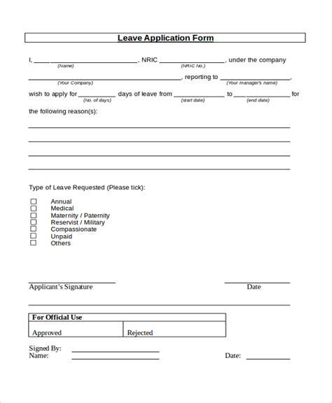 section 17 leave form medical leave form leaves of absence hr0355 sick leave