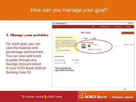 icici bank user id icici bank s recurring deposit iwish