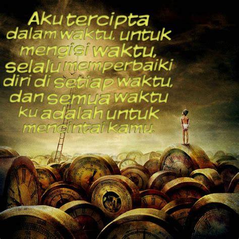 kata bijak cinta singkat padat  jelas kata kata mutiara