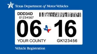 dmv new car registration fee dmv changing vehicle registration fees in 2017 171 cbs