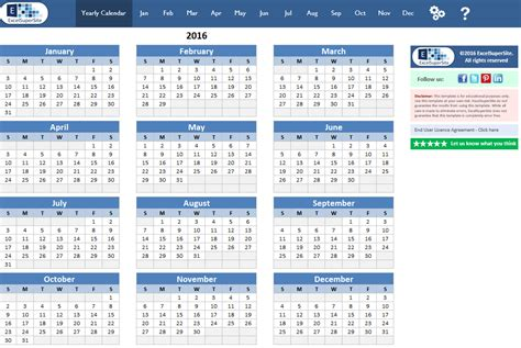 12 Month Calendar Calendar 12 Month Plus Individual Months Excelsupersite