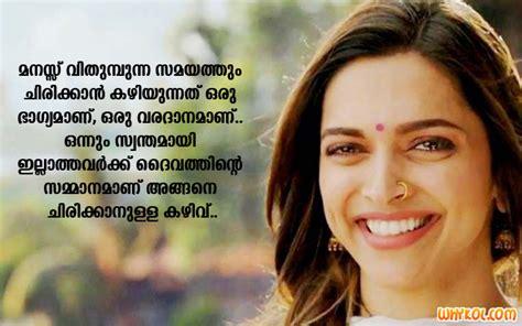 sad images malayalam crying eyes images with quotes in malayalam www pixshark