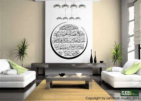 sticker wallpaper khat