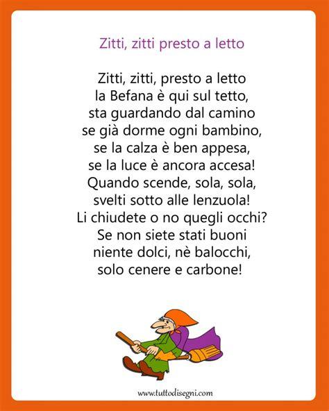 cornici divertenti poesia sulla befana con cornice tutto disegni