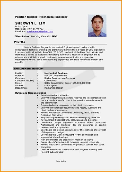 mechanical engineering resume templates present day example engineer