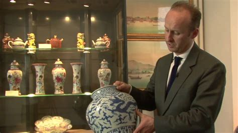 Priceless Ming Vase by Looking At A Ming Dynasty Porcelain Vase