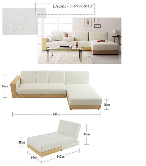 sofa cum bed mechanism china wooden sofa cum bed mechanism modern design sofa set