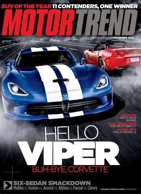 motor trend subscription motor trend magazine 1 year subscription 4 50