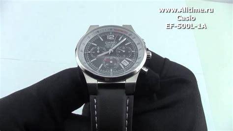Casio Edifice Era 500l мужские японские наручные часы casio edifice ef 500l 1a