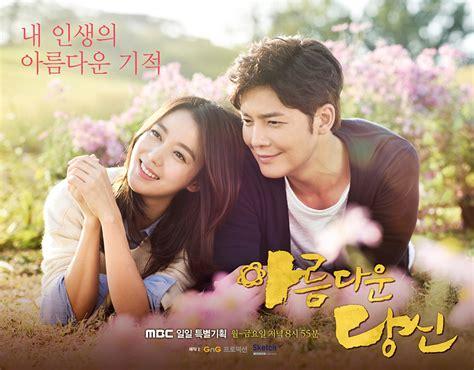 beautiful you korean drama 2015 아름다운 당신 hancinema