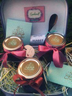 set alilah فكرة لتوزيعات حق الليلة مع مطبوعات مجانية hag alilah