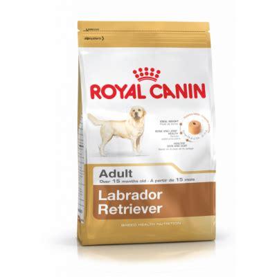 Royal Canin Bulldog Junior 120 by породи кучета зоомагазин Zoozona онлайн зоомагазин 0