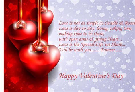 rude valentines pics quotes happy s day