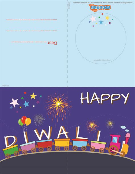 printable diwali gift cards toy train diwali greeting card for kids mocomi