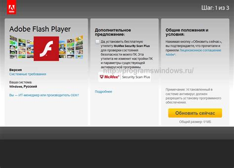adobe flash player for android archives fisherogon