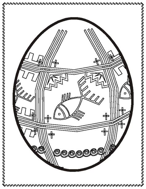 easter egg color page az coloring pages