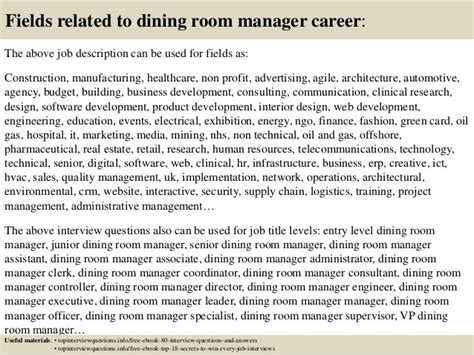 dining room supervisor job description dining room supervisor job description 23536