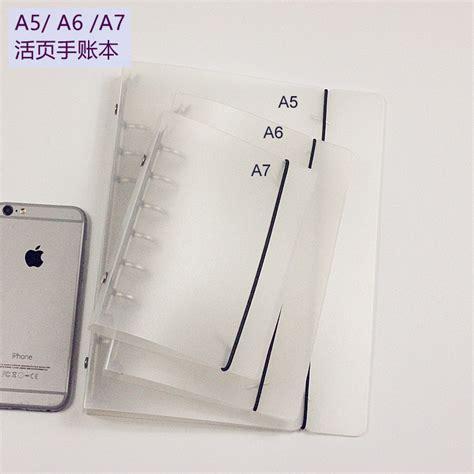Spiral Kawat A4 7 8 Hitam Best Seller aliexpress buy pp cover for notebook file folder 6 holes ring binder spiral a5 a6 a7 b5 a4
