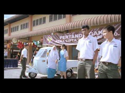 Film Malaysia Gubuk Buruk | petronas merdeka 2010 kereta buruk youtube